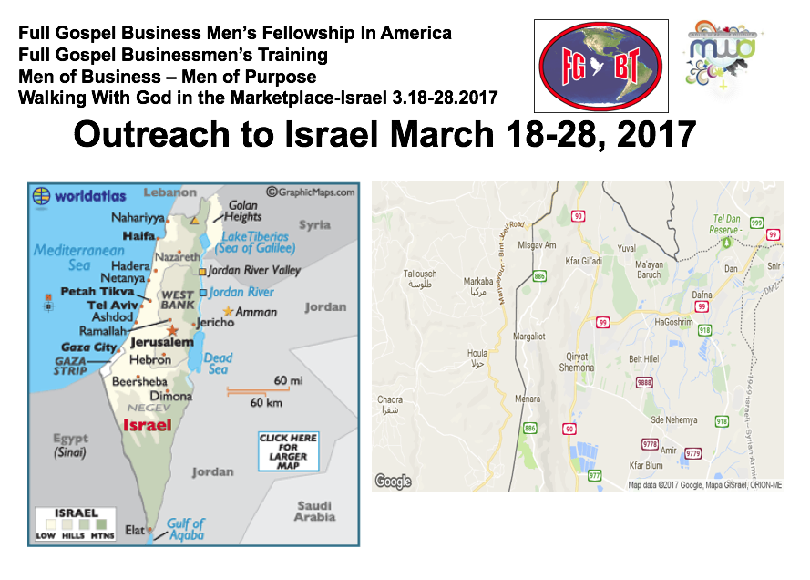 Outreach to Israel